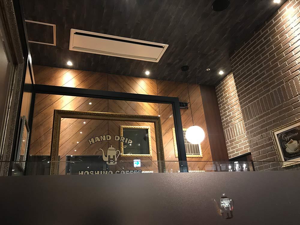 【星乃珈琲店】パテーションで区切られてプライベート感がある店内
