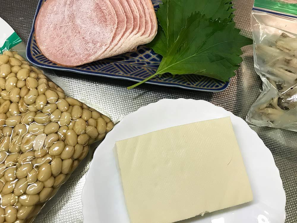 【豆腐の落とし揚げ】冷蔵庫にあるもので適当につくれます☆