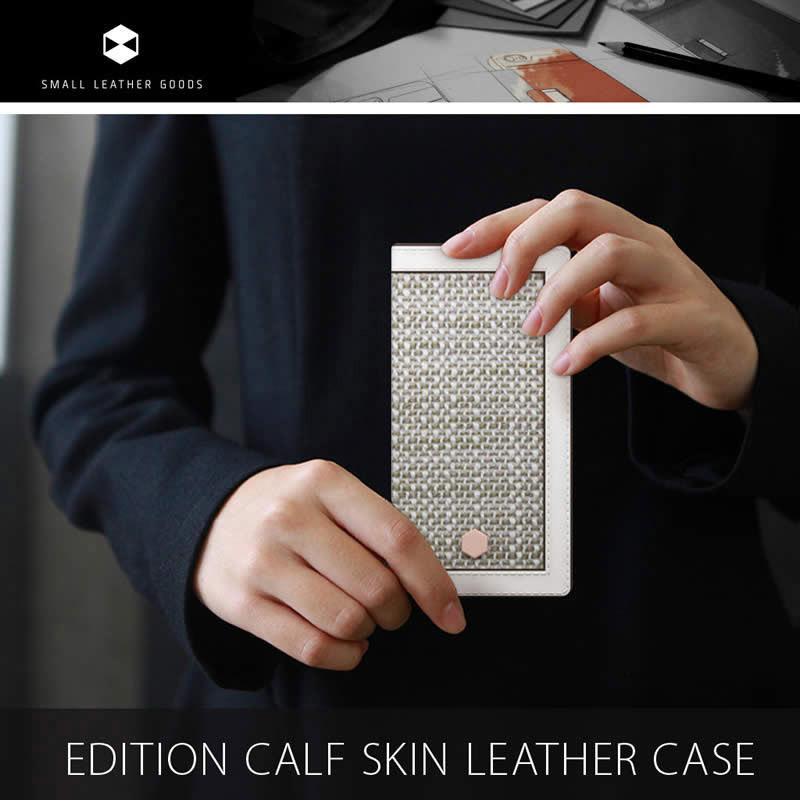 SLG DESIGN*牛皮仕様のiphoneケースおすすめ3タイプ