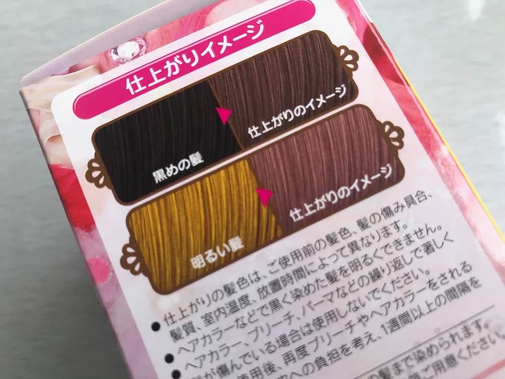 50代女性*自分でできる白髪を生かしたメッシュヘアー*だから自分でできる*市販の毛染剤は色がマイルドで自然