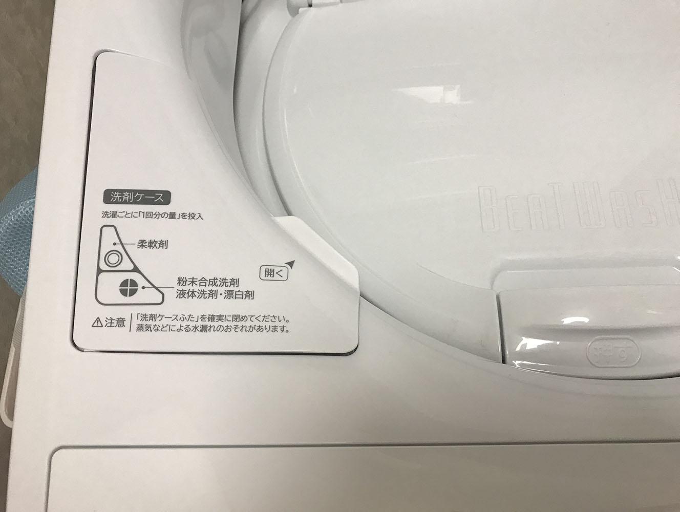 乾燥機付洗濯機*手動投入口もありますが、私は使っていません。